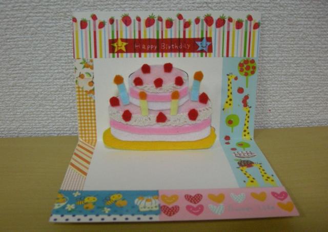 ハート 折り紙:折り紙誕生日ケーキ-divulgando.net