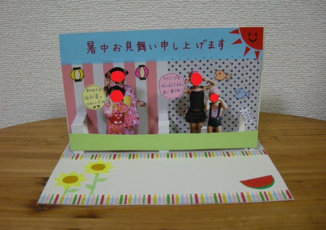 すべての折り紙 誕生日 飾り 折り紙 : 簡単手作り メッセージカード ...